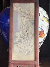 Chinese Wood Panel