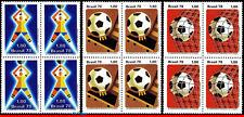 1550-52 BRAZIL 1978 WORLD CUP, SOCCER FOOTBALL, FIFA, MI# 1643-45, BLOCKS MNH