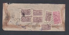 Nepal circa 1960 Official Cover Local Usage On Handmade Paper