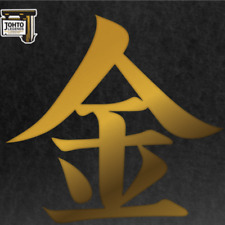 BRAXTON BURKS Johto Legends: Music From Pokemon (2xLP COLOR VINYL) sealed