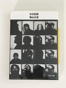 Daido Moriyama Dog's Memory Japan Art Photo Book  F/S