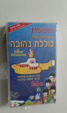 THE BEATLES YELLOW SEALED VHS HEBREW COVER, DIGITALLY REMASTERED