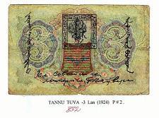 Tannu Tuva - 3 Lan , 1924 P#2