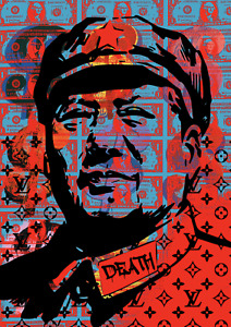 "Death NYC Ltd Ed 45x32cm LARGE Signed Graffiti Pop Art Print ""DEATHF35"""