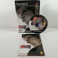 Tekken Tag Tournament For Sony PlayStation 2 PS2 Complete