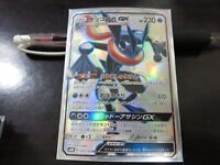 Pokemon card SM8b 216/150 Greninja GX SSR Ultera Shiny Japanese