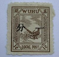 1895/1896 CHINA WUHU TREATY PORTS MH STAMP #24. INVESTORS LOT, VALUE INCREASING!
