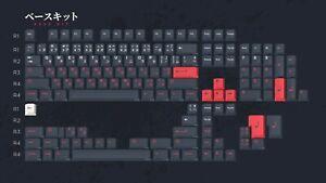 GMK Bushido Base Kit Doubleshot Keycap Keyset NEW SEALED
