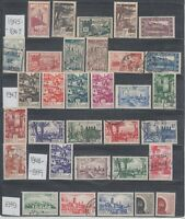 French Morocco 1945-1955 Mint and used collection