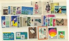 Japan Stamps:1980 Commemoratives Year Set  Mint Non Hinged