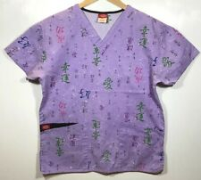 Asian Calligraphy Scrub Top womens size XS Extra-Small lavender splatter purple