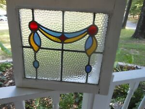 H-7-337A Lovely Older Multi-Color English Leaded Stain Glass Window 20 X 17 3/4