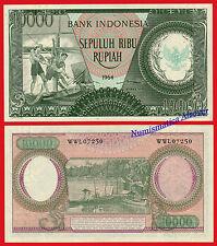 INDONESIA 10000 Rupias rupiah 1964 Pick 101b SC / UNC