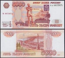 Russia 5000 Rubles 1997 Pick 273a (without modification) UNC