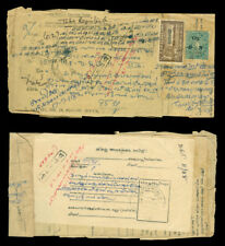 INDIA 1948 TRAVANCORE - OFFICIAL Registered cover/printed form w/ SERVICE stamps