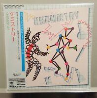 KHEMISTRY / Khemistry  JAPAN CD Mini-LP w/OBI  SICP-1744