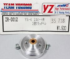 YOKOMO Cloche de 2eme pour boite de vitesse YR-4 35788