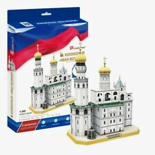 3D Puzzle CubicFun - Ivan The Great Bell Tower (Russia) - 88 pieces