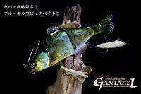 JACKALL Blue Gill Big Bait GANTAREL