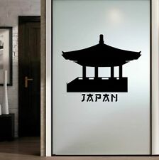 Vinyl Decal Japan Japanese Architecture House Asian Culture Wall Sticker 456