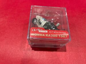 Honda collection hall Fun Model RA300 16 Cylinder F1 Car 1967
