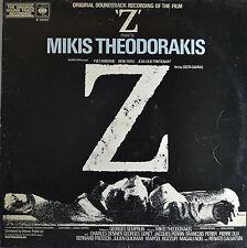 """Z - MIKIS THEODORAKIS  12"""" LP (Q665)"""