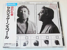 Serge Gainsbourg YOU'RE UNDER ARREST Rare 1987 Japanese CD Edition plus OBI VG+