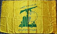Shia Muslim S. Lebanon Party of God Islamic Resistance Military Flag # 608309