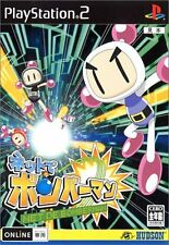 USED Bomberman Online Japan Import PS2