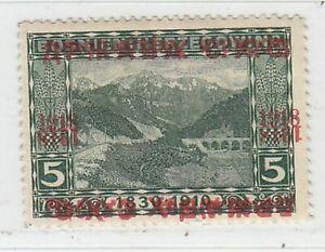 BOSNIA 1918  ISSUE UNUSED STAMP DOUBLE OVERPRINT ONE INVERTED SCOTT 1L2 RRR