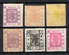 China Shanghai Local ca. 1880-89 selection of 6 small dragon stamps unused 4x OG