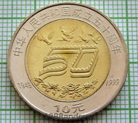 CHINA 1999 10 YUAN, 50th ANNIVERSARY of People's Republic of China, BI-MET, UNC
