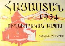 HAYASTAN 1954 Derenik Episkopos Armenia ARMENIAN Signed