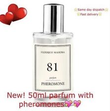 💝FM81 Pheromone perfume for women, 50ml inspired Be Delicious DKNY 🍏