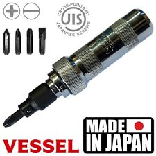 Impact Screwdriver Heavy Duty VESSEL 250001 JIS Set Made in Japan