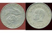 TUNISIE  TUNISIA  1/2  dinar  1983   ( etat )