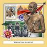 Sao Tome & Principe 2017 MNH Mahatma Gandhi 1v S/S Famous People Stamps