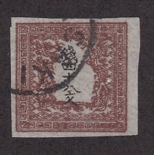 KAPPYSSTAMPS ID#3141 JAPAN 1c USED CATS 275.00
