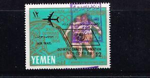"Olympic. Tokyo-1964. Yemen o/print ""Poison gas victims""  1/8B. MNH"