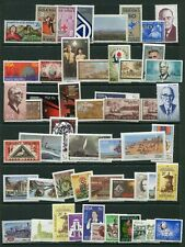 South Africa - nice collection of 50+ different mint stamps