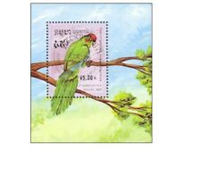 BLK00515 Birds block
