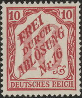 Stamp Germany Official Mi 012 Sc OL19 1905 Dienst Reich Baden District Nr.16 MNH