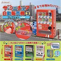 J Dream The miniature vending machine Collection 3 Gashapon 5 set mini figure