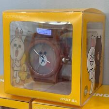 LINE FRIENDS Hong Kong Exclusive Brown Cony Sally Octopus Watch for Adult Gift