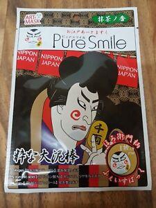 PURE SMILE - Japan oedo art mask 1 x face mask Collagen, Hyaluronic Acid, Vit. E