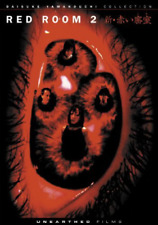 Various-Red Room 2 DVD NEW