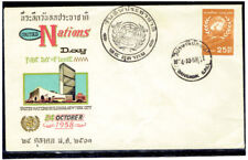 THAILAND 1958 UN Day FDC