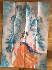 �Fold Type】Sakura Taisen; Sakura Wars /Hanagumi Xmas B1 size Original Poster