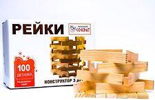 "Wooden Educational Blocks ""Reiki"" 100 parts"