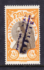 ETHIOPIA 1928 SG228 4m olive&yellow opt OFFICIEL in violet superb unmounted mint